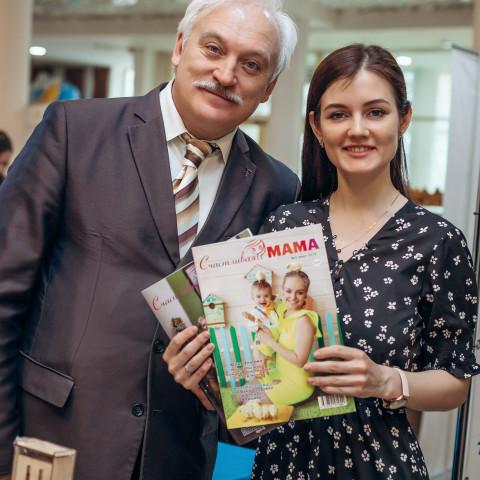 IX Республиканский семейный форум в Хакасии!