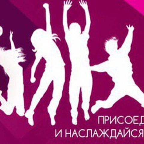 """Минусинск,Красноярский край.Батутный центр """"Притяжение"""""""