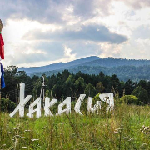 Автопробег в честь Дня туризма в Хакасии