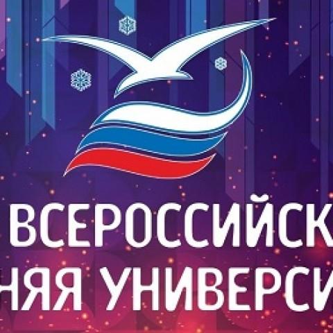 Красноярск,Красноярский край.VI всероссийская зимняя универсиада.