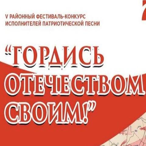 Минусинский район,Красноярский край. Селе Селиваниха состоится юбилейный фестиваль «Гордись Отечеством своим»!