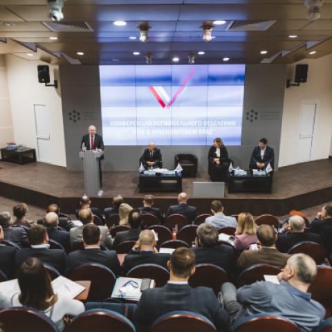 ОФН заинтересовалось коррупцией и оборотом контрафактной продукции