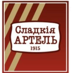 """ЗАО """"Минусинская Кондитерская Фабрика"""""""