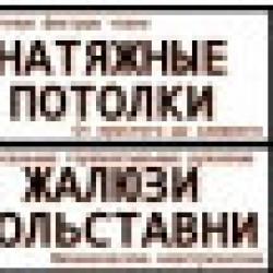 СТК - Строительная Торговая Компания