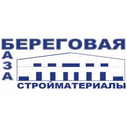 "База ""Береговая"""