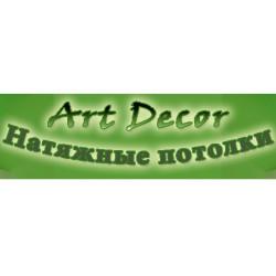"""Компания """"ArtDecor"""""""