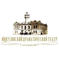 Краевое государственное бюджетное учреждение культуры Минусинский драматический театр