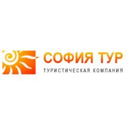 Турагентство «София-тур»