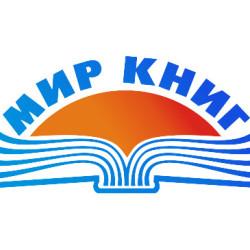 """Мир книг"""
