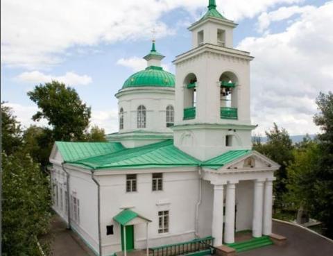 Свято-Троицкий собор (Троицкая церковь)