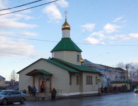 Церковь Трех Святителей Великих
