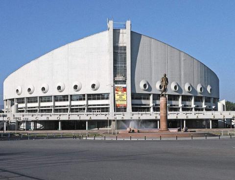 Дворец спорта имени И. С. Ярыгина