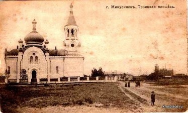 Минусинский архив разместил 2 новых пубоикации
