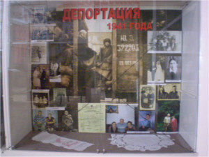 Бирилюсский краеведческий музей