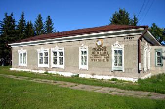 Златоруновский поселковый музей