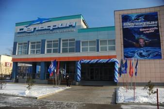 Канский спорткомплекс «Дельфин»