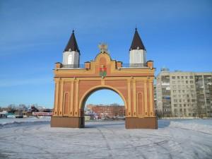 Триуфальная арка